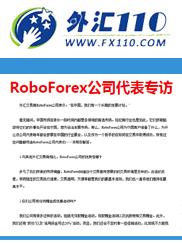 Uma receita para o sucesso Forex